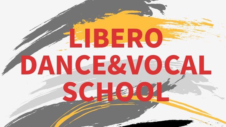 リベロダンスボーカルスクール – 名古屋・津島で現役ダンサーが指導する本格スクール